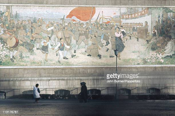 A mural depicting the North Korean revolutionary struggle North Korea February 1973