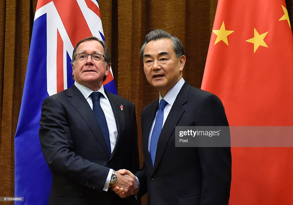 Foreign Minister of New Zealand Murray McCully Visits China