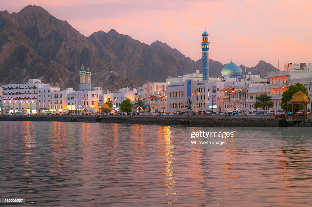 Muscat harbour, Oman, at dusk