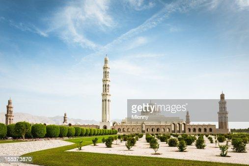 Muscat Sultan Qaboos Grand Mosque Oman