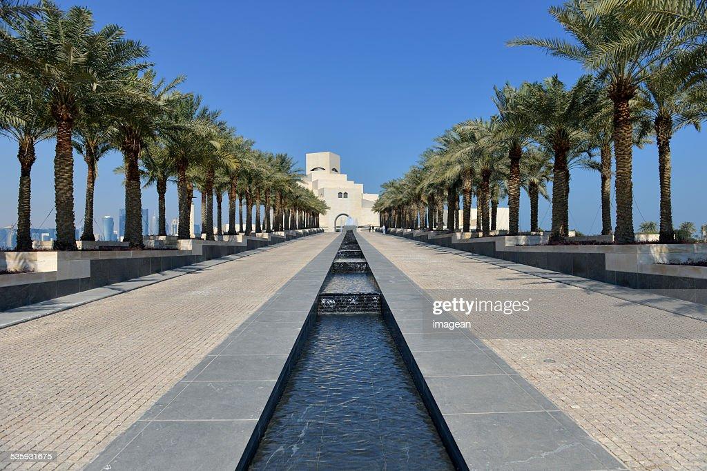 Museum of Islamic Art - Doha - Qatar. : Stock Photo