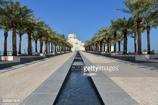 Museum of Islamic Art - Doha - Qatar. : Stock Photo