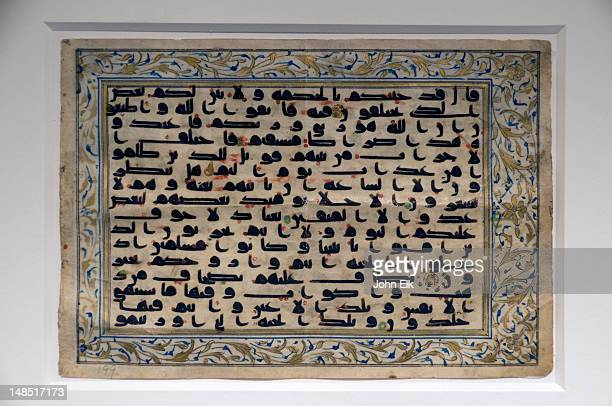 Museum of Islamic Civilization, calligraphy.