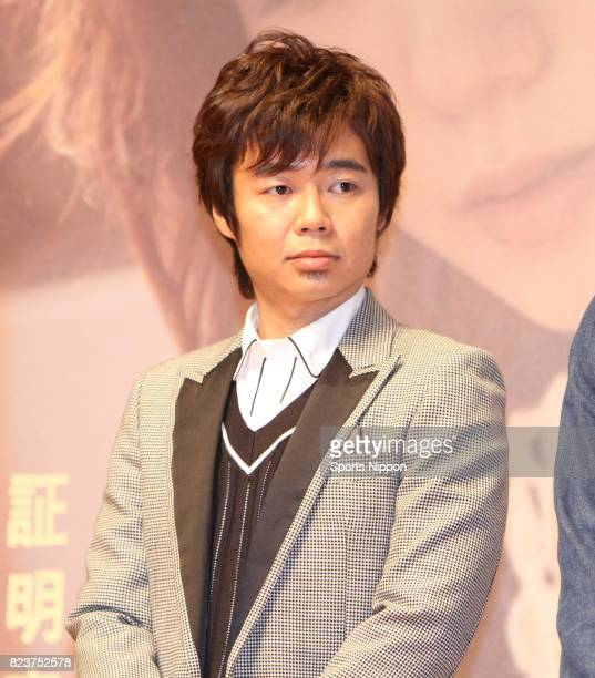 Musician Yoichi Kondo of Sambomaster attends premier of film 'Solanin' on January 28 2010 in Tokyo Japan