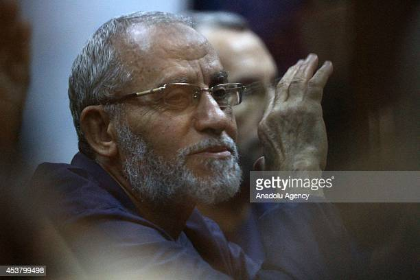 Muslim Brotherhood Supreme Guide Mohamed Badie is seen during a trial at Cairo Police Academy in Egypt on August 182014 An Egyptian court on August...