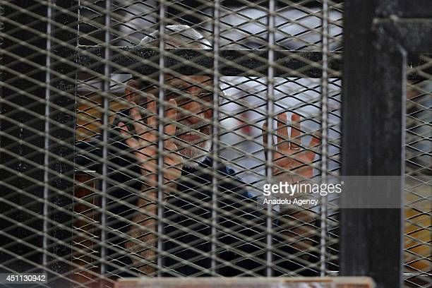 Muslim Brotherhood supreme guide Mohammed Badie and 51 other defendants' trial adjourned to July 82014 in Cairo Egypt on June 23 2014