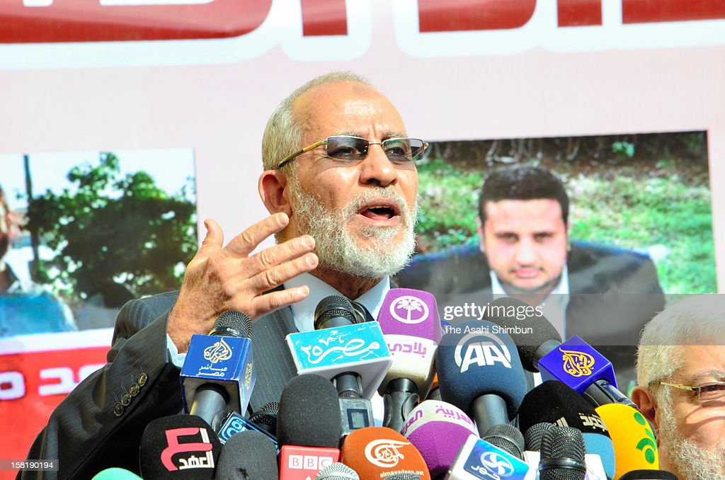 Muslim Brotherhood Supreme Guide <a gi-track='captionPersonalityLinkClicked' href=/galleries/search?phrase=Mohammed+Badie&family=editorial&specificpeople=6693982 ng-click='$event.stopPropagation()'>Mohammed Badie</a> speaks during a press conference on December 8, 2012 in Cairo, Egypt. Badie calls for dialogue following deadly clashes between Supporters of President Mohammed Morsi and anti-Morsi protesters outside the Egyptian presidential palace.