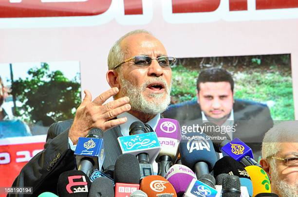 Muslim Brotherhood Supreme Guide Mohammed Badie speaks during a press conference on December 8 2012 in Cairo Egypt Badie calls for dialogue following...