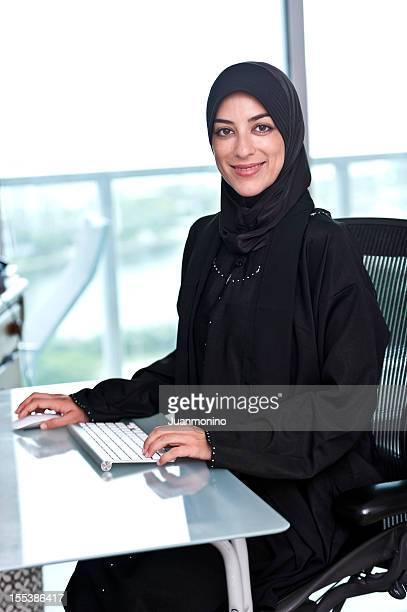 Musulmans Femme d'affaires