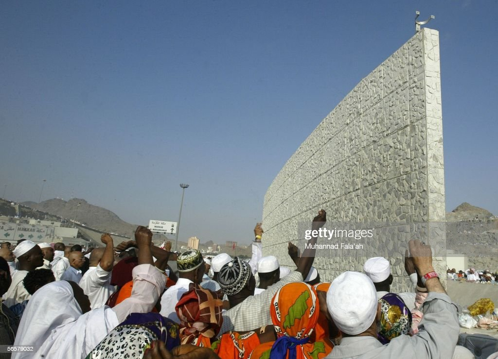 2006 Stampede During The Stoning Of The Devil In Mina