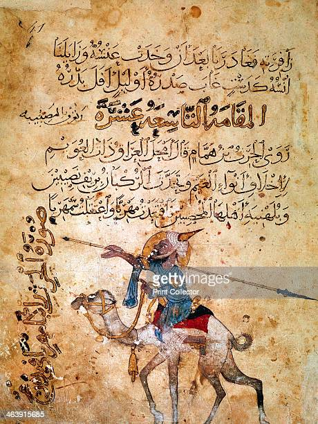 Muslim warrior mounted on a camel 13th century Arab manuscript from the Bibliotheque Nationale Paris