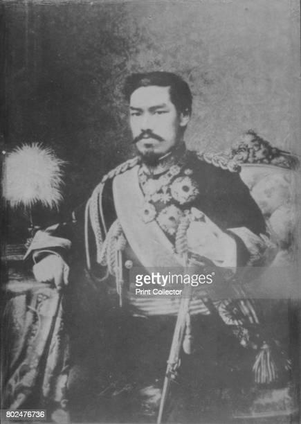 Mutsuhito' c1893 Mutsuhito Emperor of Japan From the 2e collection [Felix Potin c1893] Artist Unknown