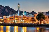 Muttrah Corniche, Muscat, Oman taken in 2015