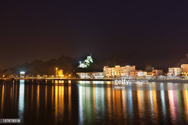 Muttrah Skyline at Night Sultanate Oman