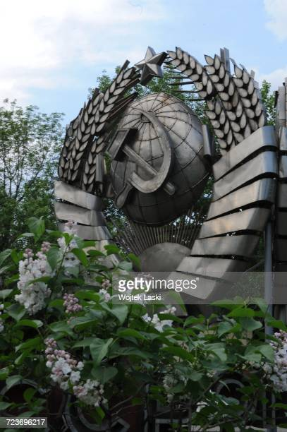 Muzeon a sculpture park in Moscow where old communist monuments have been placed Russia May 2013 Pictured 'USSR the Pillar of the World' by Stephan...