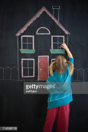 私の夢のような黒板にスケッチ–