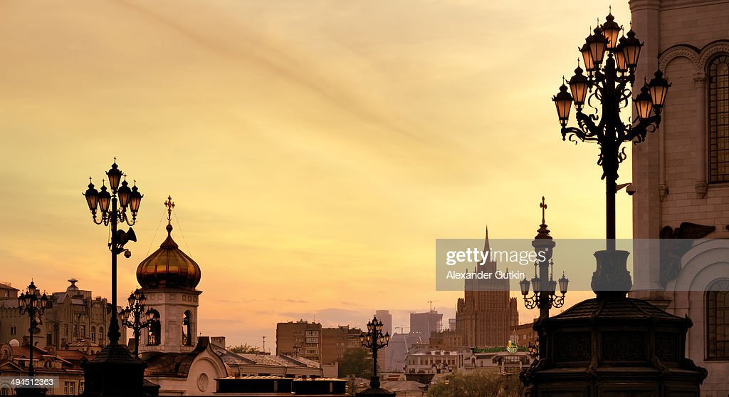 My Golden Moscow : Stock Photo