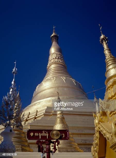 Myanmar Yangon Shwedagon Paya Golden exterior of main stupa