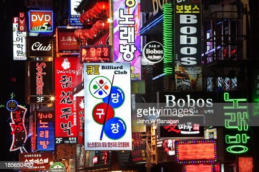 Myeongdong at night, Seoul