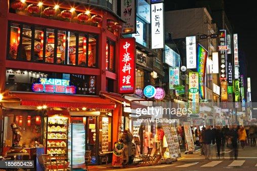 Myeongdong at night, Seoul