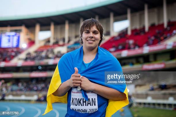 Mykhaylo Kokhan of Ukraine poses after the boys hammer throw final during day 3 of the IAAF U18 World Championships at Moi International Sports...