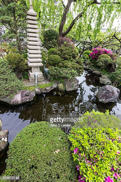 Myohoji Carp Pond Yokohama Myohoji is an ancient temple in the Yokohama area dating back to the 14th century Its simple pond koi garden is one of the...