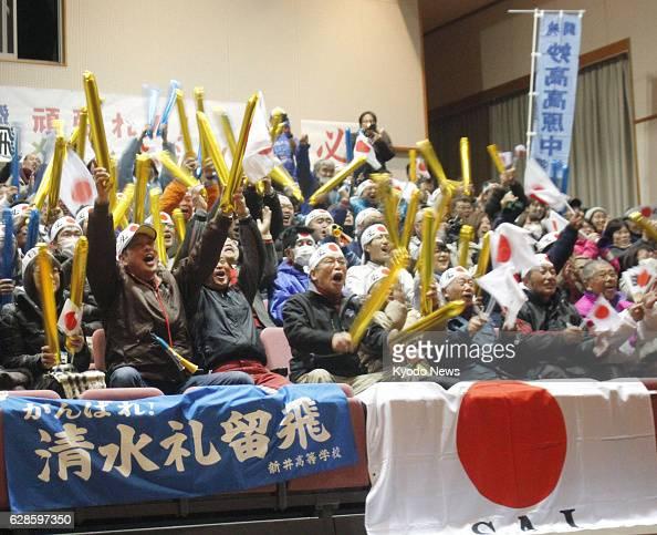 Myoko Japan Residents in Myoko Niigata Prefecture northeastern Japan cheer on Feb 18 as Reruhi Shimizu from the city takes part in the men's team ski...