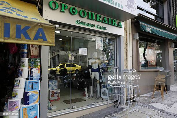 n orthopaedic shop in Athen's Kolonaki area The Greek health care sector is in decline since the beginning of the Greek crisis according to the new...