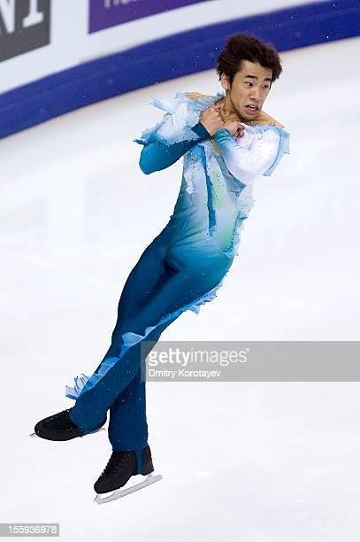 Nabunari Oda of Japane skates in the Men Short Program during ISU Rostelecom Cup of Figure Skating 2012 at the Megasport Sports Center on November 09...