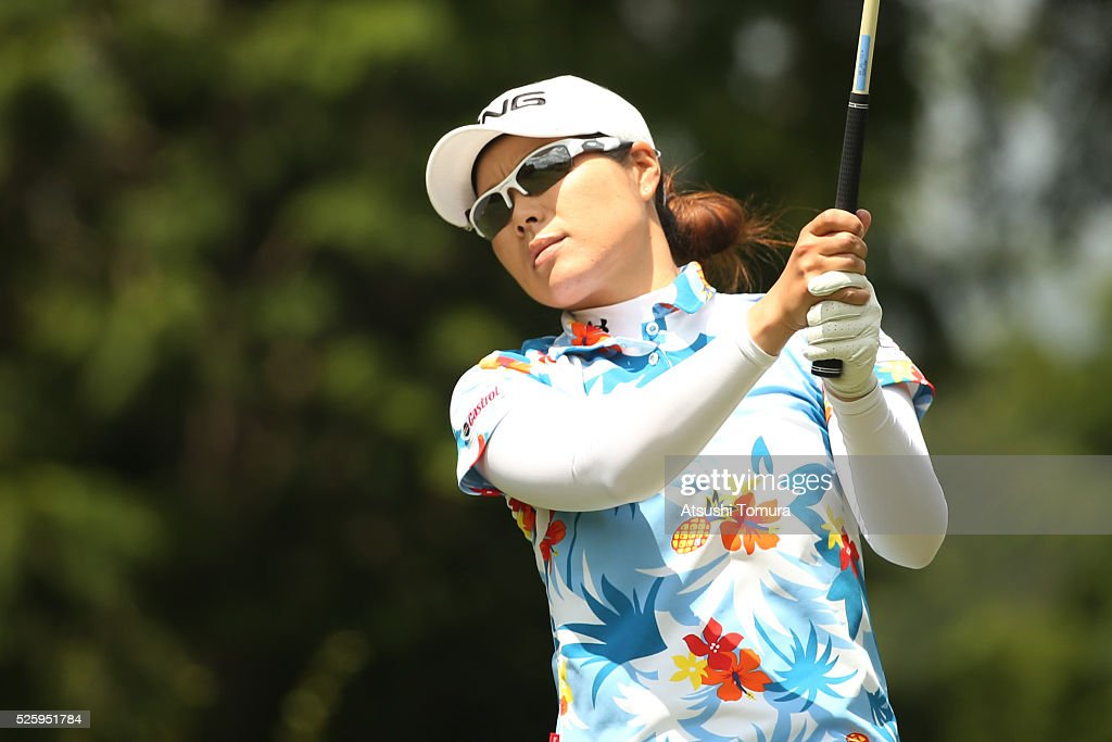 Nachiyo Otani of Japan hits her tee shot on the 5th hole during the first round of the CyberAgent Ladies Golf Tournament at the Grand Fields Country Club on April 29, 2016 in Mishima, Japan.