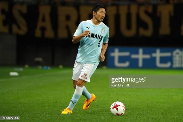 Nagisa Sakurauchi of Jubilo Iwata in action during the JLeague J1 match between Vegalta Sendai and Jubilo Iwata at Yurtec Stadium Sendai on August 9...