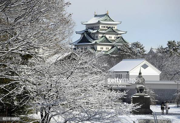 Nagoya Castle in the central Japan city of Nagoya is covered with snow on Jan 15 when temperatures plunged to their lowest levels so far in the...