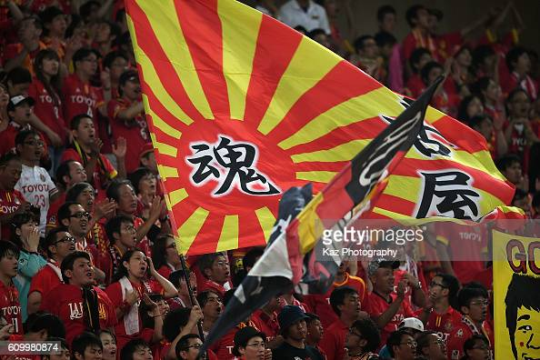 Nagoya Grampus supporters are seen during the J League match between Nagoya Grampus and Gamba Osaka at the Toyota Stadium on September 17 2016 in...