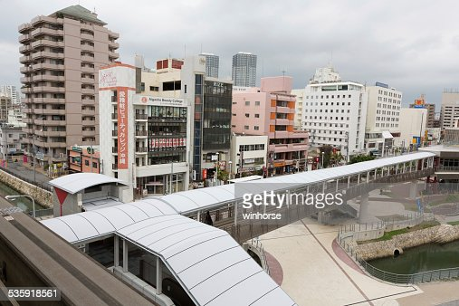 Naha Cityscape in Okinawa, Japan : Stock Photo