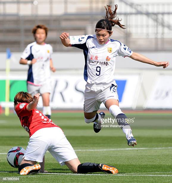 Nahomi Kawasumi of INAC in action during the Nadeshiko League match between Urawa Red Diamonds and INAC Kobe Leonessa at Urawa Komaba Stadium on...