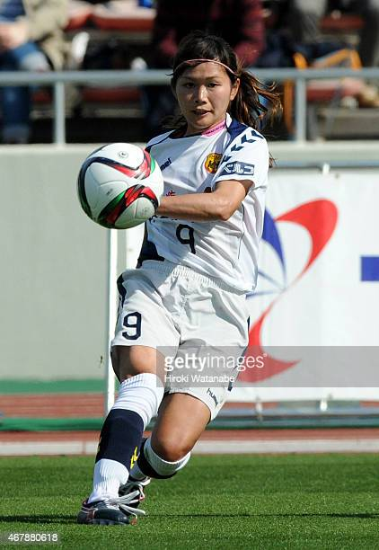 Nahomi Kawasumi of INAC in action during the Nadeshiko League match between Urawa Red Diamonds and INAC Kobe Leonessa at Urawa Komaba Stadium on...