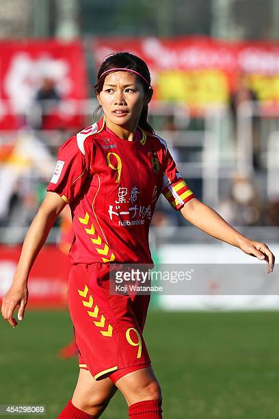 Nahomi Kawasumi of INAC Kobe Leonessa looks on the International Women's Club Championship final match between Chelsea Ladies and INAC Kobe Leonessa...