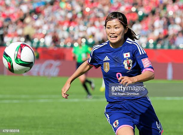 Nahomi Kawasumi of Japan in action during the FIFA Women's World Cup 2015 Semi Final match between Japan and England at Commonwealth Stadium on July...