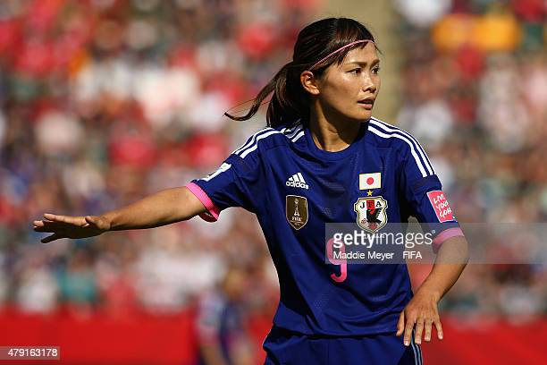 Nahomi Kawasumi of Japan looks on during the FIFA Women's World Cup Canada 2015 semi final match between England and Japan at Commonwealth Stadium on...