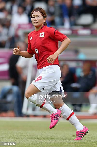 Nahomi Kawasumi of Japan looks on during the friendly international match between Japan Women and France Women at Stade Charlety on July 19 2012 in...