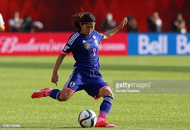 Nahomi Kawasumi of Japan takes a shot on goal in the last minute of play against England during the FIFA Women's World Cup Canada 2015 Semi Final...