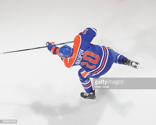 Nail Yakupov of the Edmonton Oilers warms up prior to a game against the Detroit Red Wings on October 21 2015 at Rexall Place in Edmonton Alberta...