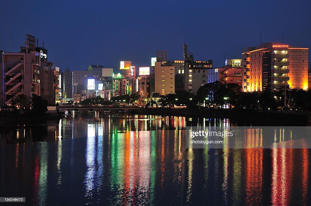 Naka River, Fukuoka : Stock Photo
