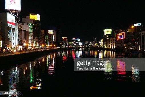 Nakasu town in Hakata night view : ストックフォト