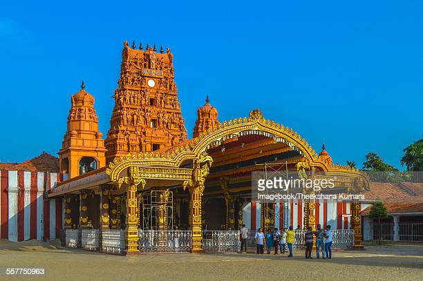 Nallur Kandaswamy Kovil or Nallur Murugan Kovil