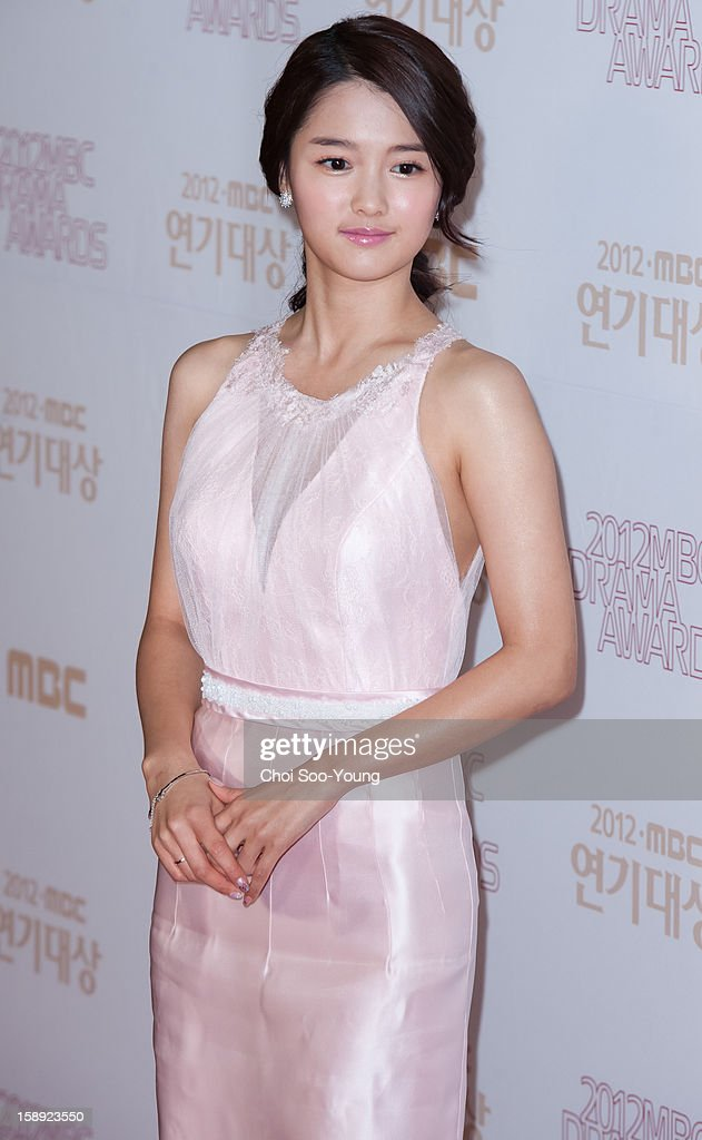 Nam Bo-Ra poses for photographs upon arrival during the 2012 MBC Drama Awards at MBC Open Hall on December 30, 2012 in Seoul, South Korea.