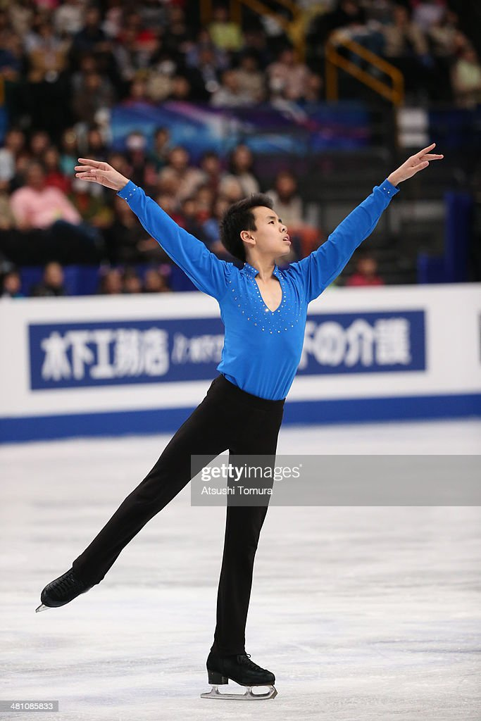 Nam Nguyen of Canada competes in the Men's Free Skating during ISU World Figure Skating Championships at Saitama Super Arena on March 28, 2014 in Saitama, Japan.