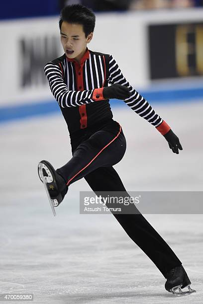 Nam Nguyen of Canada competes in the men's free skating during the day two of the ISU World Team Trophy at Yoyogi National Gymnasium on April 17 2015...
