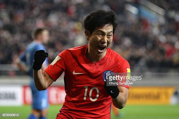 Nam Taehee of South Korea celebrates scoring his team's first goal during the 2018 FIFA World Cup qualifying match between South Korea and Uzbekistan...