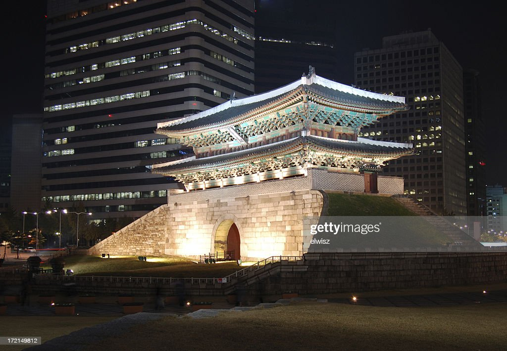 Namdaemun  Gate in Seoul, Korea